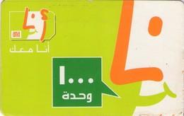 TARJETA TELEFONICA DE EGIPTO (PREPAGO) (419) - Egipto