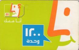 TARJETA TELEFONICA DE EGIPTO (PREPAGO) (420) - Egipto