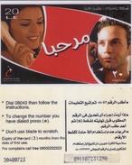 TARJETA TELEFONICA DE EGIPTO (PREPAGO) (359) - Egipto
