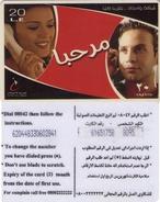TARJETA TELEFONICA DE EGIPTO (PREPAGO) (360) - Egipto