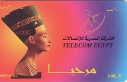TARJETA TELEFONICA DE EGIPTO (PREPAGO) (356) - Egypt