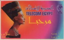 TARJETA TELEFONICA DE EGIPTO (PREPAGO) (358) - Egypt