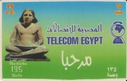 TARJETA TELEFONICA DE EGIPTO (PREPAGO) (364) - Egypt