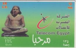 TARJETA TELEFONICA DE EGIPTO (PREPAGO) (366) - Egipto