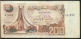 °°° ALGERIA ALGERIE - 200 DINARS 1983 °°° - Algeria