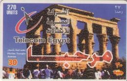 TARJETA TELEFONICA DE EGIPTO (PREPAGO) (379) - Egipto