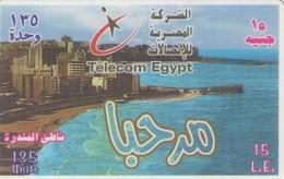 TARJETA TELEFONICA DE EGIPTO (PREPAGO) (380) - Egipto