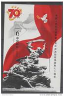 CHINA ,2015, WWII, MONUMENT, S/SHEET - 2. Weltkrieg