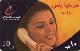 TARJETA TELEFONICA DE EGIPTO (PREPAGO) (385) - Egypt