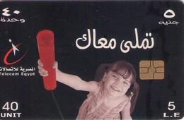 TARJETA TELEFONICA DE EGIPTO (CHIP) (468) - Egipto