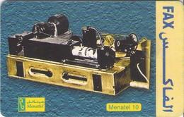 TARJETA TELEFONICA DE EGIPTO (CHIP) (451) - Egypt