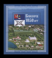 Russia 2012 Mih. 1837 (Bl.166) Town Of Belozersk. Coat Of Arms. Fishes MNH ** - Nuevos