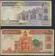 °°° IRAN - 500 1000 RIALS °°° - Iran