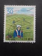 Japon N°2322 RECOLTE Du THE Oblitéré - Agriculture