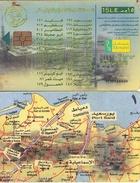 TARJETA TELEFONICA DE EGIPTO (CHIP) (503) - Egipto