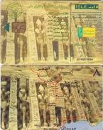 TARJETA TELEFONICA DE EGIPTO (CHIP) (504) - Egipto