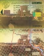 TARJETA TELEFONICA DE EGIPTO (CHIP) (505) - Egipto