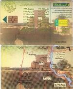 TARJETA TELEFONICA DE EGIPTO (CHIP) (506) - Egipto