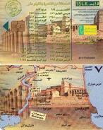 TARJETA TELEFONICA DE EGIPTO (CHIP) (508) - Egipto