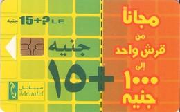 TARJETA TELEFONICA DE EGIPTO (CHIP) (497) - Egipto