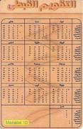 TARJETA TELEFONICA DE EGIPTO (CHIP) (428) - Egypt