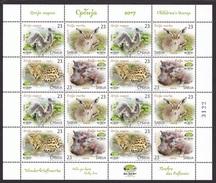 Serbia 2017 Children's Zoo, Animals, Fauna, Nandu Birds, Gazelle, Serval Cats, Hippopotamus River Horse, Sheet MNH - Non Classés