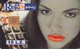 TARJETA TELEFONICA DE EGIPTO (CHIP) (469) - Egypt