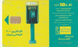 TARJETA TELEFONICA DE EGIPTO (CHIP) (474) - Egipto
