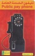 TARJETA TELEFONICA DE EGIPTO (CHIP) (447) - Egipto