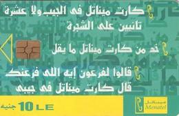TARJETA TELEFONICA DE EGIPTO (CHIP) (481) - Egipto