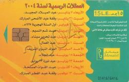 TARJETA TELEFONICA DE EGIPTO (CHIP) (483) - Egipto