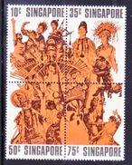Singapore 182 A    ** - Singapore (1959-...)