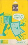 TARJETA TELEFONICA DE EGIPTO (CHIP) (457) - Egipto