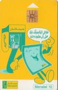 TARJETA TELEFONICA DE EGIPTO (CHIP) (458) - Egipto
