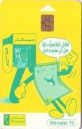 TARJETA TELEFONICA DE EGIPTO (CHIP) (459) - Egipto