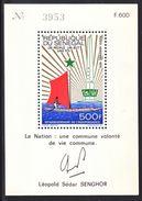 SENEGAL  C 79 A    ** - Senegal (1960-...)