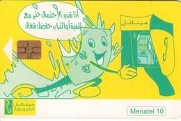 TARJETA TELEFONICA DE EGIPTO (CHIP) (460) - Egipto