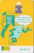 TARJETA TELEFONICA DE EGIPTO (CHIP) (461) - Egipto