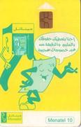 TARJETA TELEFONICA DE EGIPTO (CHIP) (462) - Egipto