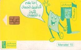 TARJETA TELEFONICA DE EGIPTO (CHIP) (463) - Egipto