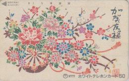 Télécarte Japon En SOIE / 110-011 - FLEUR BROUETTE - SILK SURFACE FLOWER Japan Phonecard - SEIDE TELEFONKARTE - 19 - Fleurs