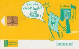 TARJETA TELEFONICA DE EGIPTO (CHIP) (464) - Egypt
