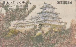 Télécarte Japon En SOIE / 110-011 - PAGODE TEMPLE - SILK SURFACE Japan Phonecard - TEMPEL SEIDE TELEFONKARTE - 20 - Paysages