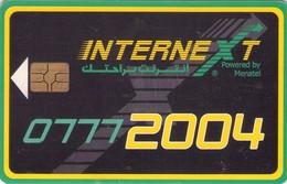 TARJETA TELEFONICA DE EGIPTO (CHIP) (454) - Egipto