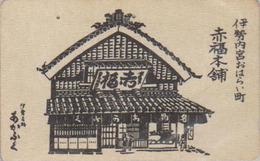 Télécarte Japon En SOIE / 110-011 - PAGODE TEMPLE - SILK SURFACE Japan Phonecard - TEMPEL SEIDE TELEFONKARTE - 21 - Landschappen