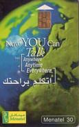 TARJETA TELEFONICA DE EGIPTO (CHIP) (455) - Egipto