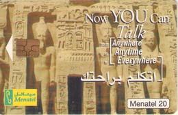 TARJETA TELEFONICA DE EGIPTO (CHIP) (453) - Egypt
