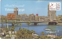 TARJETA TELEFONICA DE EGIPTO (CHIP) (443) - Egipto