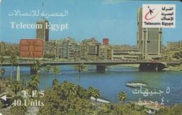 TARJETA TELEFONICA DE EGIPTO (CHIP) (444) - Egipto