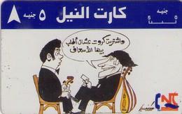 TARJETA TELEFONICA DE EGIPTO (OPTICA) (429) - Egypt